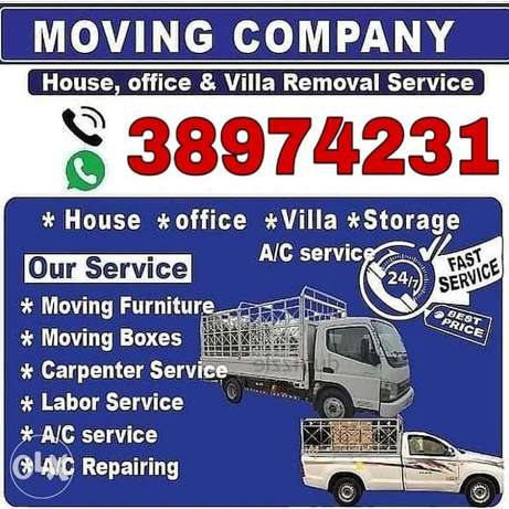 House villas shop store office shifting