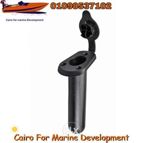 Rod Holder With CAP Color: W