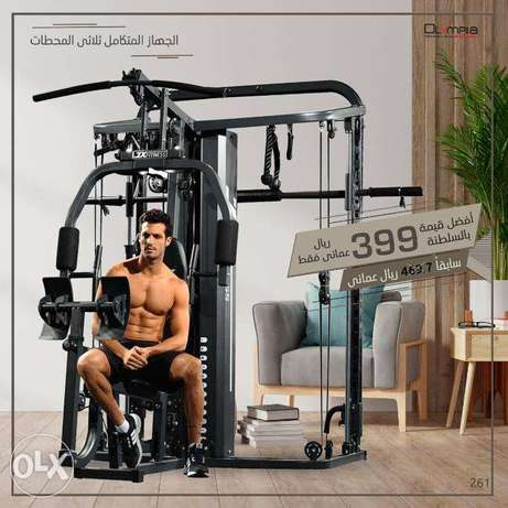 Integrated home gym