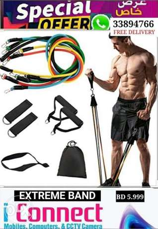 work out extreme band 10 in 1