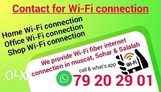 Ooredoo WiFi connection provider