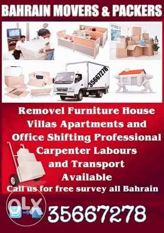 House movers packers