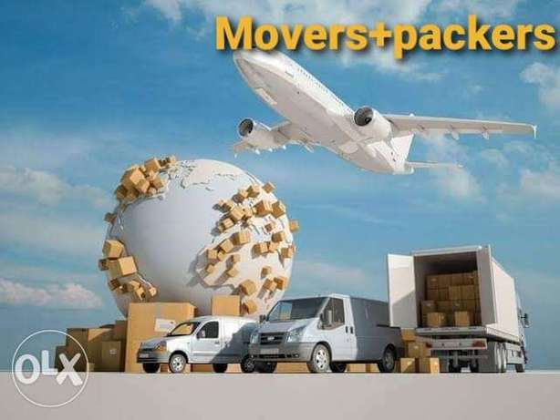 House shifting packers