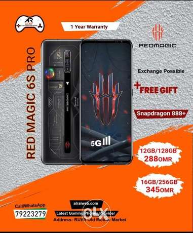 Red magic & All gaming phone available now exchange possible