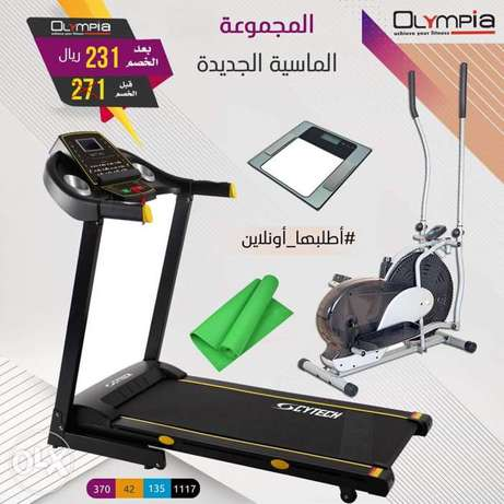 Incline 2hp treadmill and orbitrack offer!