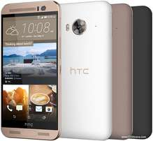 Htc one ME-5.2 inch Fingerprint id 3GB RAM 2OMP 32GB Free Delivery