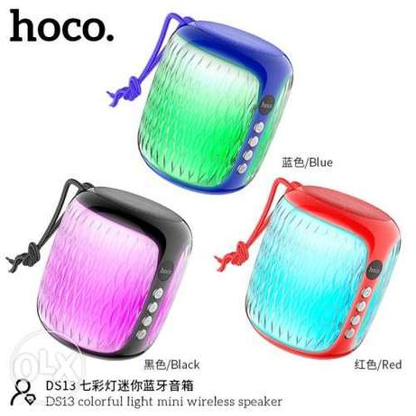 Colourful mini wireless speaker