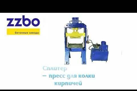Press dlya kolki stenovyh kamney pk-20 industrial equipment
