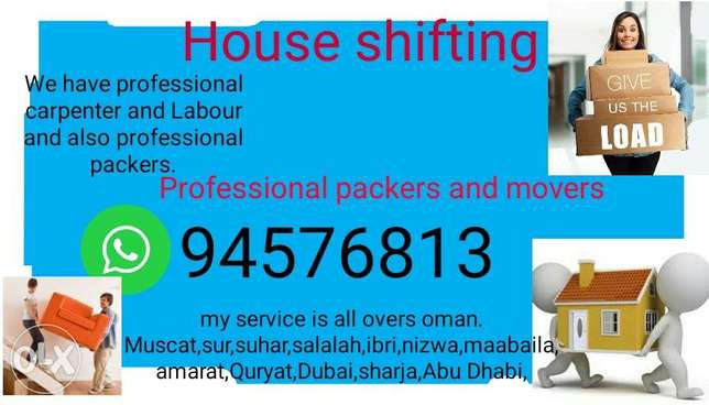 Packers movers house shifting