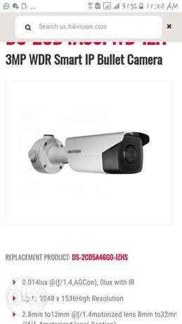 DS-2CD4A35FWD-IZH 3MP WDR Smart IP Bullet Camera