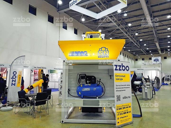 ZZBO Compact-20 Concrete Plant/бетонный Завод Компакт15 - 2019