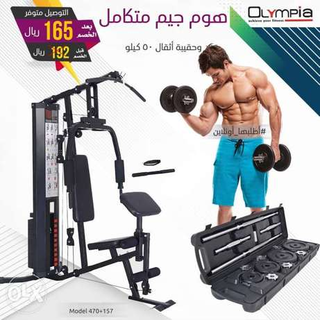Olympia homegym offer with 50kg dummbell set