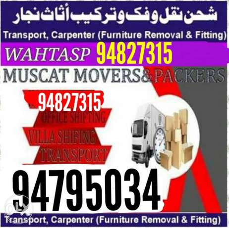 Best_movers_house shifting services/#