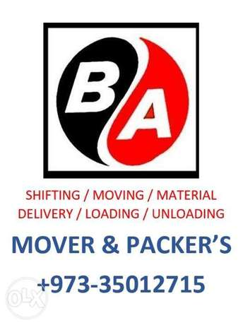 Building Material Delivery Service provider !