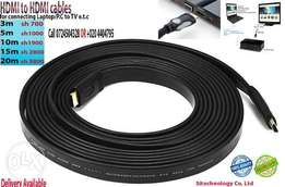 HDMI to HDMI cables 3m, 5m, 10m, 15m and 20m. Delivery Available.