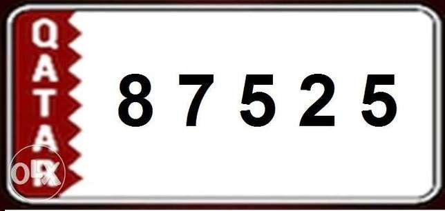 Special plate number 87525 for sale