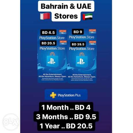 PSN Store & Plus for all stores