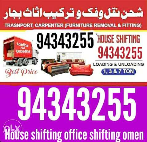 ¥Movers movers house shifting services ¥
