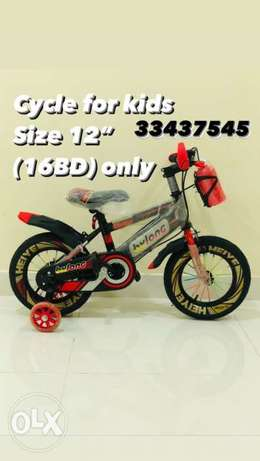 """New arrival cycle for kids size 12"""" with LED lights on the side tiers"""