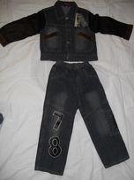 Костюм - Одяг для хлопчиків - OLX.ua fd5a185d870cd