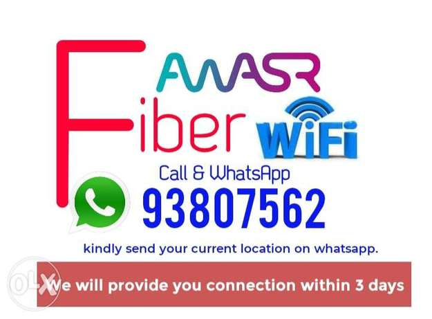 One month free Awasr WiFi Fiber optic unlimited connection