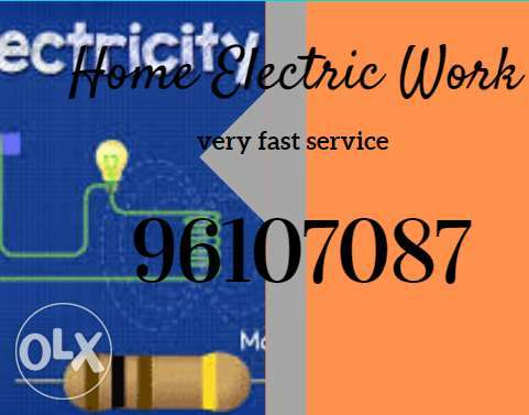 Very experience holder electrician avail in the whole city
