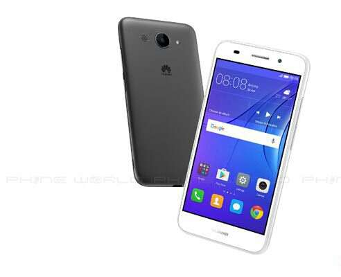 Huawei y 3 2017 Brand new and sealed in a shop Original with warranty Nairobi CBD - image 1