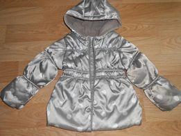 Куртка в Тернопіль - OLX.ua - сторінка 3 73ac16fe0eee6