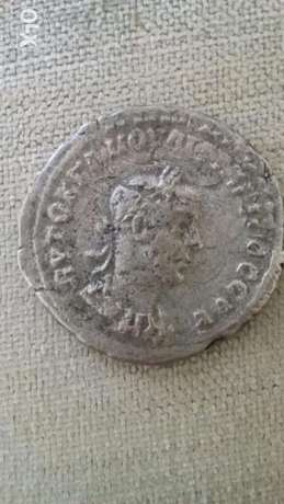 Ancient Roman Silver Coin Philip II Antioch year 249 AD