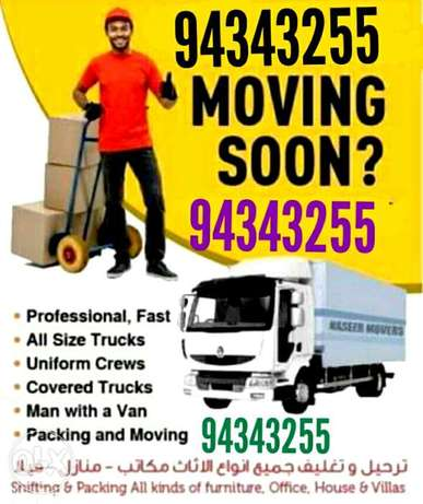 /Best house shifting office shifting Oman/