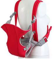 Baby carriers red color