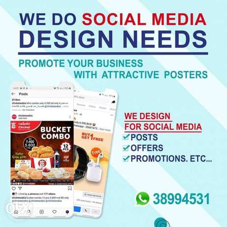 Graphic designing for social media marketing