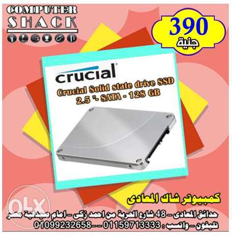 """Crucial Solid state drive SSD - 2.5 """"- SATA - 128 GB"""