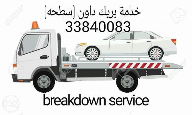 Towing service qatar ,breakdown service 24/7