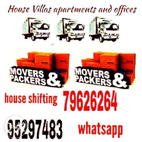 We have house shifting juy