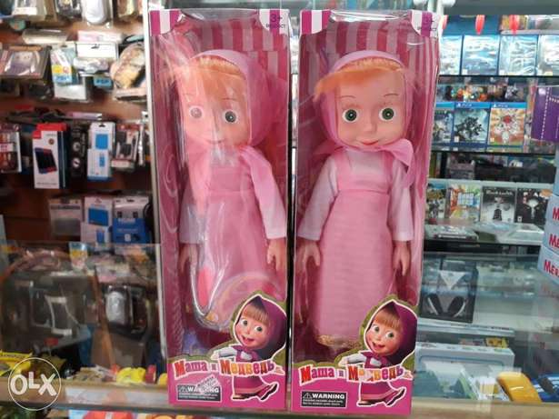 Mamah meabeab doll for kids