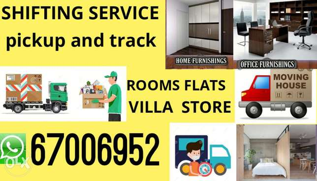 Indian shipting service 6 7 0 0 6 9 5 2