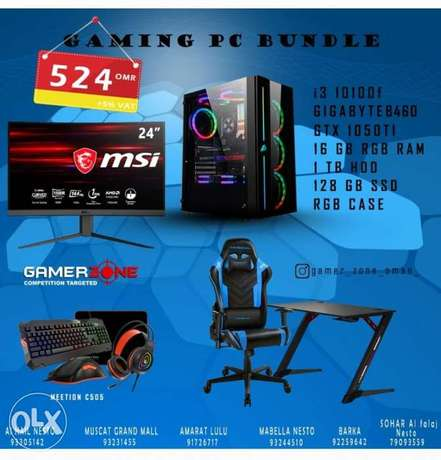 Gaming pc bundle offer available now