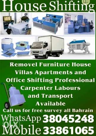 Save Movers and packers