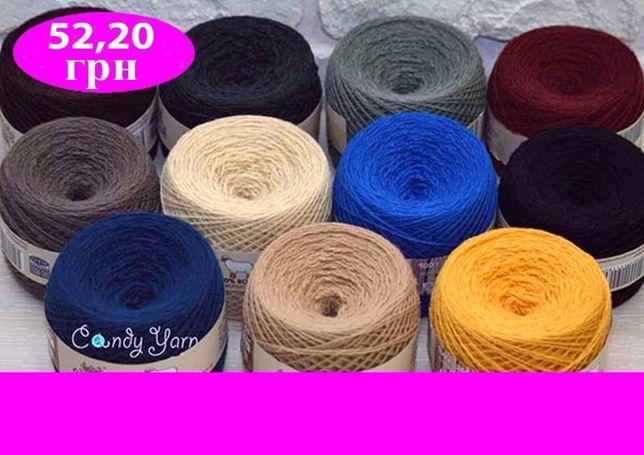распродаю шерсть мериноса 100 пряжа нитки для вязания купить