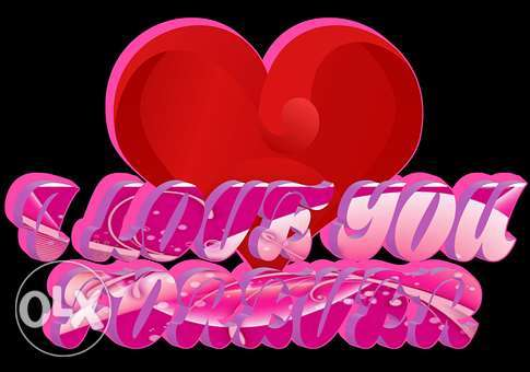 3D Stunning Super Quality Valentines Wall Stickers Mombasa Island - image 1