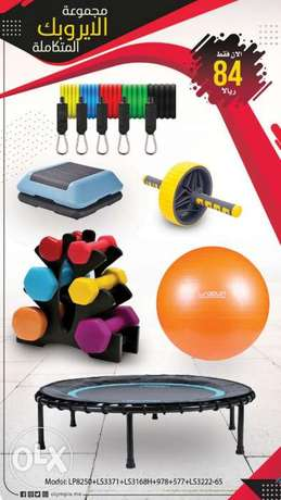 Trampoline and Accesories Kit