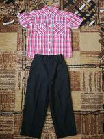 afdcb9ad98 Spodnie garnitur na kant czarne koszula krata