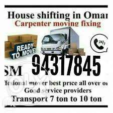 House /=shifting s/ervices (