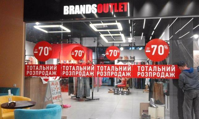 Розпродаємо торгове обладнання - стеллажі і меблі під одяг або взуття  Ужгород - зображення 6 b315a448f9db8