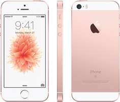 Apple iPhone SE 64GB at 49,000/= 1 Year Warranty
