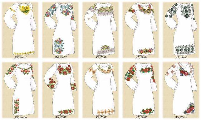 afcca9175cac37 Набор заготовки для вишивки бісером жіночої сукні (70 моделей): 300 ...
