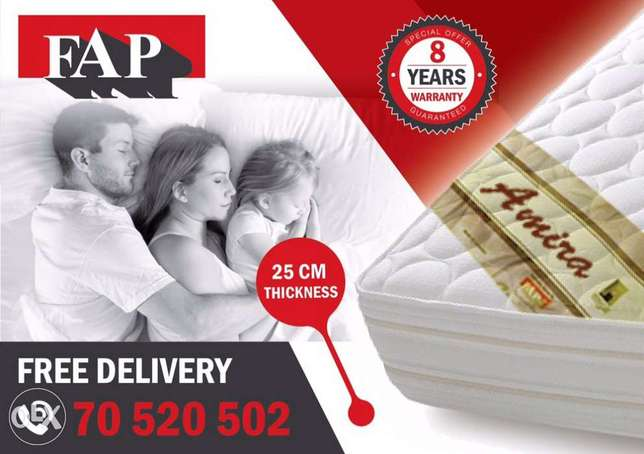 amira mattress by fap