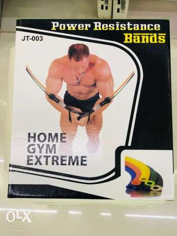 Power Resistance Bands (3.500)BD Home Gym Extreme 5 rubbers