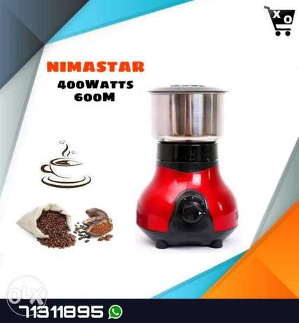 Grinder for coffee beans 1$ (2,000) L.L